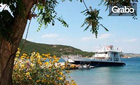 През Май на гръцкия остров Амулиани! Нощувка за двама или трима