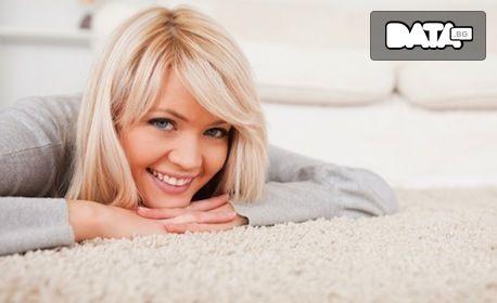 Пране на килими до 5кв.м, плюс транспорт от и до адрес на клиента