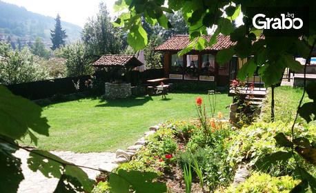 Почивка в Копривщица! Нощувка в самостоятелна къща за до 9 човека