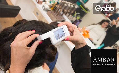 Диагностика на скалпа с микро камера от Kérastase, плюс професионални препоръки за грижа за косата