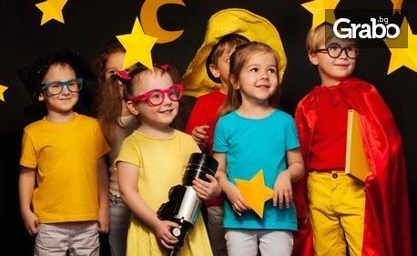 Развий уменията на своето дете! Посещение на актьорско майсторство