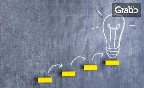 3-месечен курс по самоусъвършенстване с 12 онлайн срещи