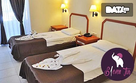 Почивка в Кушадасъ през Септември или Октомври! 7 нощувки на база All Inclusive в Хотел Pigale Family Club***+