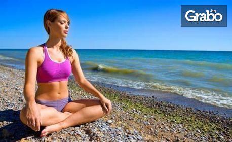 8 посещения на класическа йога за начинаещи