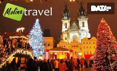 Посетете коледните базари в Прага! 3 нощувки със закуски, плюс транспорт и възможност за Дрезден