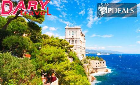 Екскурзия до Милано и Генуа! 3 нощувки със закуски, плюс самолетен транспорт и възможност за Ница, Монако и Монте Карло