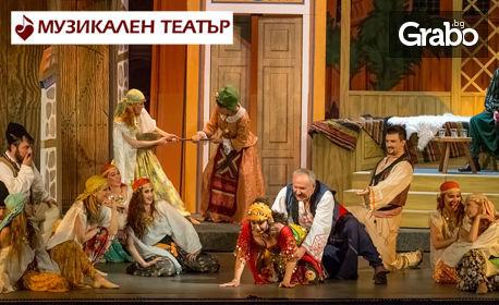 """Оперетата """"Българи от старо време"""" на 24 Ноември"""