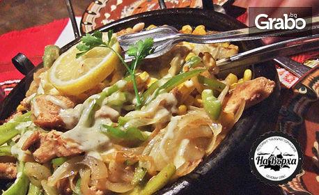 Сач със задушен джолан, манатарки и картофки, плюс сръбска пърленка