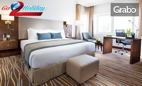 Почивка в Дубай и Абу Даби! 7 нощувки със закуски, плюс екскурзионна програма