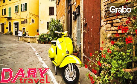 Есен в Тоскана! 4 нощувки със закуски и вечери в Монтекантини Терме, плюс самолетен транспорт и възможност за Чинкуе Тере и Пиза