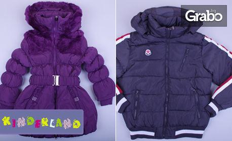 Зимно яке за деца от 4 до 16г, с включена доставка