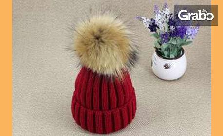 Дамска зимна шапка с естествен пух и цвят по избор