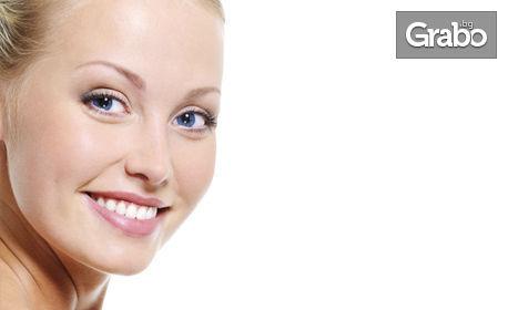 Диамантено микродермабразио на лице - за чиста и свежа кожа