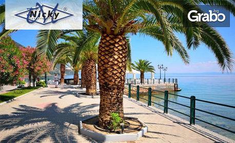 Ранни записвания за почивка на гръцкия остров Евия, Едипсос Термал! 7 нощувки със закуски и вечери в Хотел Hydra**