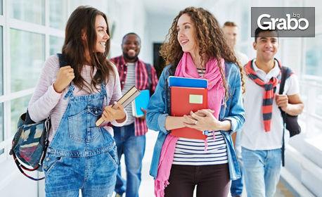 Езиков курс по испански или английски за начинаещи деца на 9 - 12г