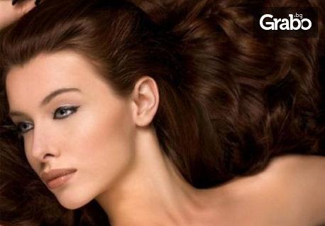 Измиване, подхранваща терапия за коса и сешоар за 8.90лв.