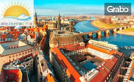 До Будапеща и Виена за Свети Валентин! 2 нощувки със закуски, плюс транспорт