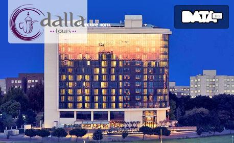 За Нова година в Истанбул! 3 нощувки със закуски и празнична вечеря в хотел 5* - със или без включен транспорт