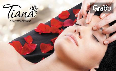 Луксозен масаж на лице, скалп, деколте и ръце, плюс ампула с 24К anti-age серум и 3 маски за лице