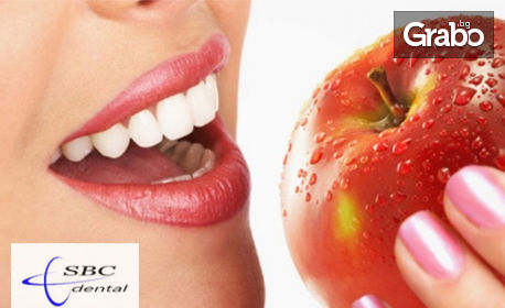 До 8 нюанса по-бели зъби! Избелване с LED лампа, почистване на зъбен камък и полиране