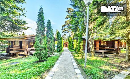 За Празника на Българщината в Боровец! Нощувка във вила за до четирима