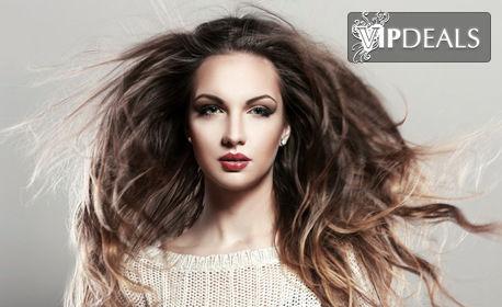 Възстановяваща терапия за коса, плюс подстригване и оформяне със сешоар