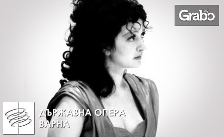 """Операта """"Турандот"""" на 6 Март"""