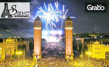 За Нова година до Милано и Барселона! 7 нощувки, 7 закуски, 4 обяда и 5 вечери - едната празнична, плюс самолетен билет
