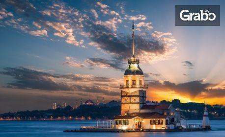 През Септември в Истанбул! 2 нощувки със закуски, транспорт и посещение на Принцовите острови, Одрин и Чорлу