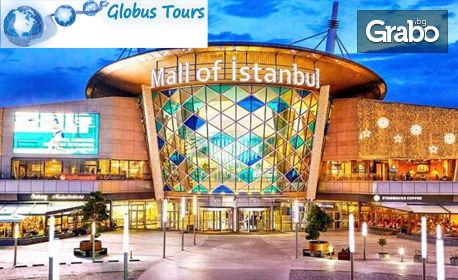 Шопинг фестивал в Истанбул! 2 нощувки със закуски, плюс транспорт и възможност за посещение на новия Мол Emaar