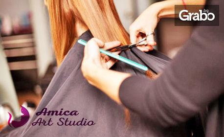 Измиване на коса, подстригване и прав сешоар