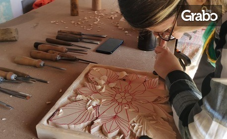Научи се на занаят! Урок по дърворезба за малки и големи