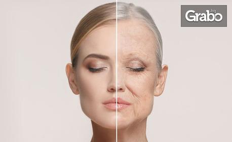 Лифтинг масаж на лице, шия и деколте с активен серум, дълбоко почистване или хидратираща терапия