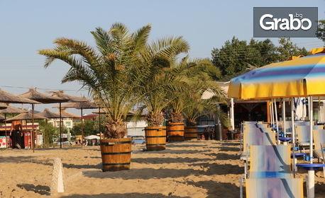 Почивка в Кранево до края на Юли! 2 или 3 нощувки с възможност за закуски, обеди и вечери - на 100м от плажа