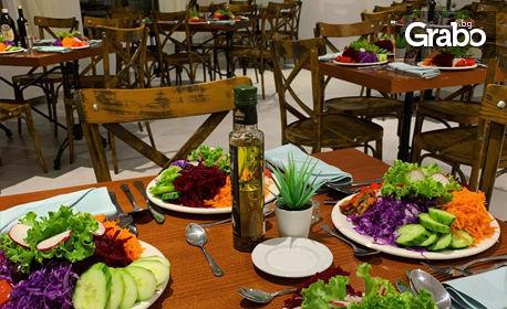 Нова година в Македония! 2 или 3 нощувки със закуски и вечери, едната от които - празнична, в La Terrazza***, Стар Дойран