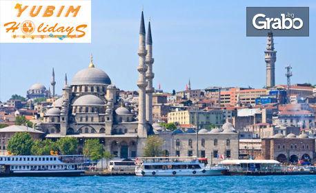 За 1 Март до Истанбул и Одрин! 2 нощувки със закуски, плюс транспорт и посещение на църквата на Първо число
