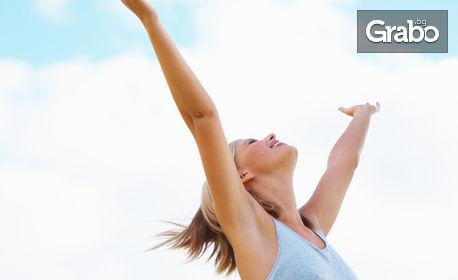 Изследване на 43 общи показателя за здравословното състояние