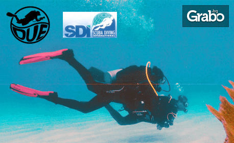 Шнорхелинг или водолазно гмуркане с инструктор в Созопол