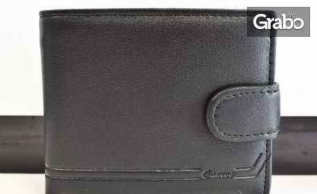 Мъжко портмоне от естествена кожа в черен цвят - без или със метална емблема