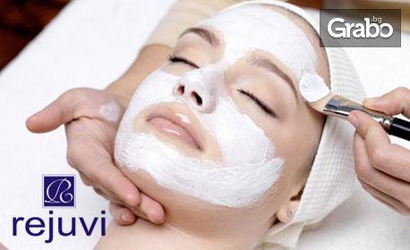 Грижа за лицето с Rejuvi! Почистване и ултразвук с ампула и маска, или диамантено микродермабразио и масаж