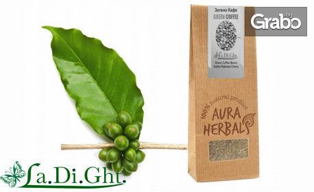 250гр зелено кафе Aura Herbal - естествената тайна за здравословен живот