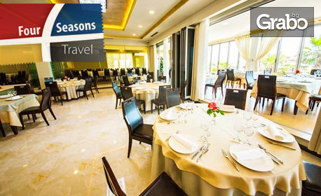 Last minute! Нова година в Албания - 3 нощувки със закуски и вечери, едната празнична, в хотел Вила Палма 4*, Дуръс, плюс транспорт