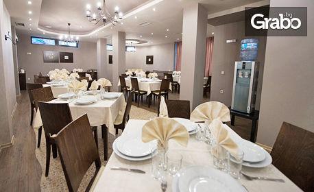 През Февруари и Март в Банско! Нощувка със закуска и възможност за вечеря, плюс релакс зона