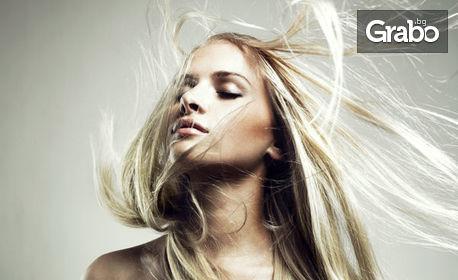 Полиране на коса, плюс измиване, маска и изправяне