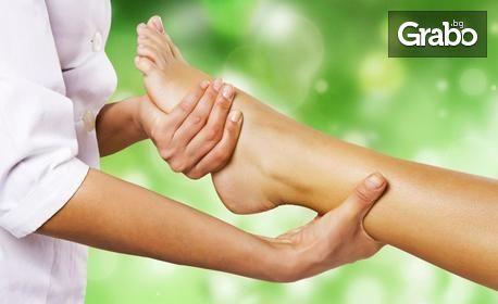 """Терапия """"Уморени крака"""" с рефлексотерапия на стъпала"""