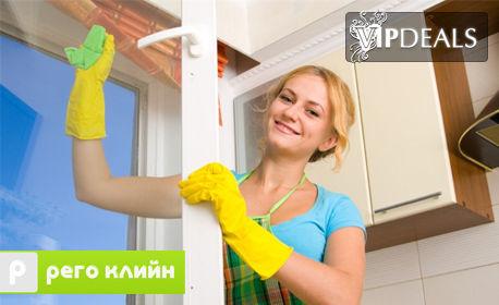Двустранно измиване на прозорци в помещение до 100кв.м, плюс пране на 5 седящи места мека мебел и двоен матрак