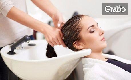 Подстригване, кератинова терапия и оформяне с прав сешоар, плюс боядисване с боя на клиента или боя FarmaVita