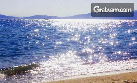През Юли, Август и Септември в Паралия Офринио, Гърция! 2 или 3 нощувки за трима или четирима