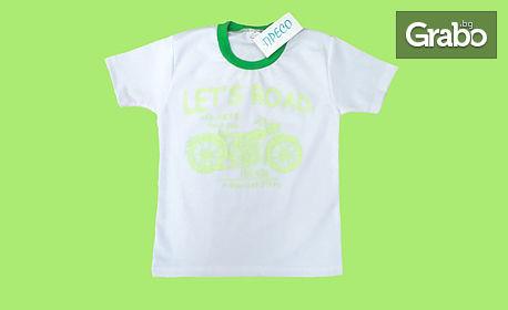 Комплект за момче с тениска по избор и спортно долнище
