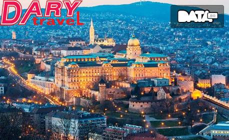 В сърцето на Европа! Екскурзия до Прага, Виена, Братислава и Будапеща с 3 нощувки, закуски, транспорт и възможност за Дрезден